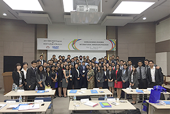 Doing Business in Korea Program