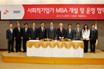 MBA course on social enterprise offered 이미지