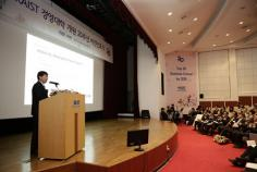 """Global Top 20 within the next 10 years"" Kaist College of Business Announced Its Vision Statement on Its 20th Anniversary 이미지"
