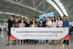 SK-KAIST Social Entrepreneurship MBA Students visit the UK 이미지