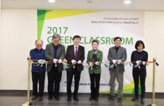 KAIST College of Business, Graduate School of Green Growth, opens photovoltaic 'eco-friendly lecture room' 이미지