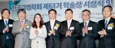 Focus on Mentoring Korea Business Research & Small Business 이미지