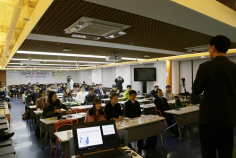 KAIST Center for Science-based Entrepreneurship held 'Sharing Industry-specific MEGA TRENDs and In-house Entrepreneurship Education Forum' 이미지