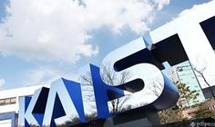 KAIST 'most innovative university in Asia' for two straight years 이미지