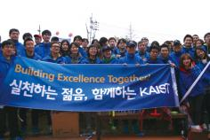 KAIST MBA trains the sharing leader 이미지