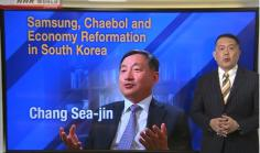 [Faculty Interview] Samsung, Chaebol and Economy Reformation in South Korea (Prof. Sea-Jin Chang) 이미지