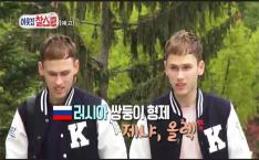 "'Neighborhood Charles' broadcast the story about Russian twins Zegna and Olegg, KAIST students,  ""We love Suzy"" 이미지"