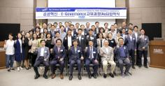 KAIST held the entrance ceremony for 'Public Innovation and e-Governance Senior Course' on the 12th 이미지