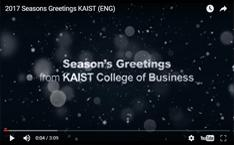 2017 Season's Greetings from KAIST College of Business 사진