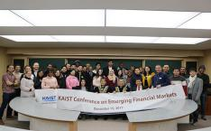 [Focus] 2017 KAIST Conference on Emerging Financial Markets