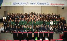 [News] New Student Workshop - KAIST, Beyond Knowledge!
