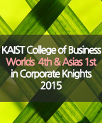 KAIST, Better World MBA Ranking  이미지