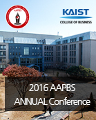2016 AAPBS ANNUAL Conference  이미지