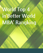 KAIST Worlds 4th & Asias 1st in Better World MBA Ranking 2015  이미지