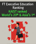 KAIST Worlds 20th & Asias 1st in FT Executive Education Ranking  이미지