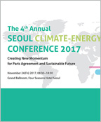 2017 Seoul Climate-Energy Conference  이미지